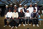 青沼テニスクラブ